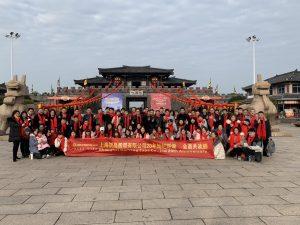 شركة شنغهاي Qichang Tape Co. ، Ltd الذكرى السنوية العشرون