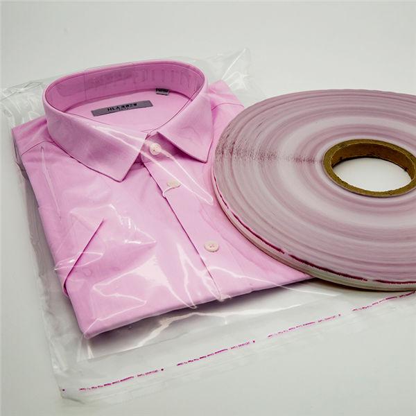 حقيبة ختم الشريط لأكياس الملابس